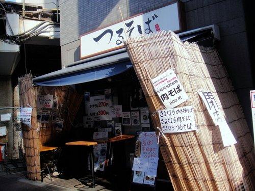 つるそば@五反田 未食 (1).JPG