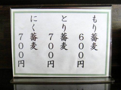 ひかり@神保町 (2).JPG