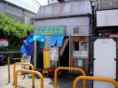 より道@洗足池 冷し天ぷらそば 420円 (6).JPG