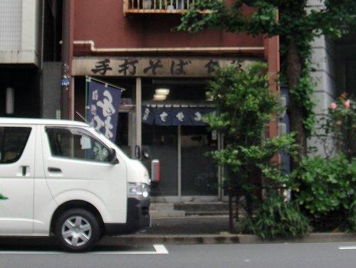 角萬@本郷三丁目 (1) 未食.JPG