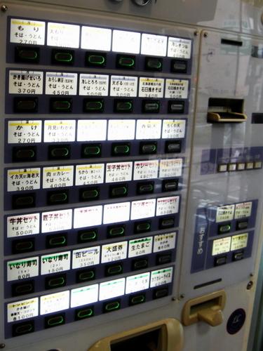 甲斐そば@大森海岸 かけそば270円、いなり80円 (2).JPG