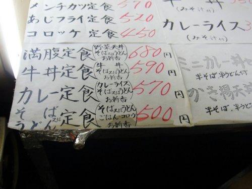 信濃路@大森 たぬきそば 240円 (2).JPG