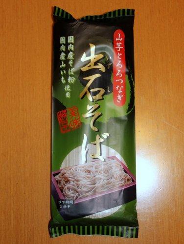 東亜食品 出石そば (1).JPG