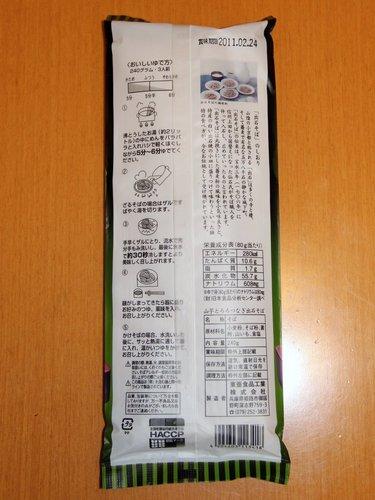 東亜食品 出石そば (2).JPG
