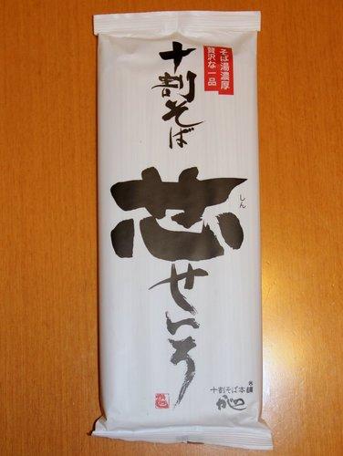東京かじの 十割そば 芯せいろ (1).JPG