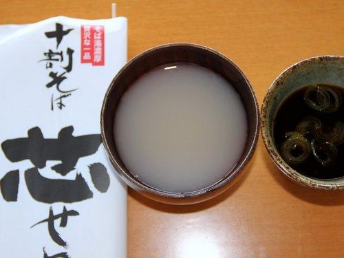 東京かじの 十割そば 芯せいろ (6).JPG