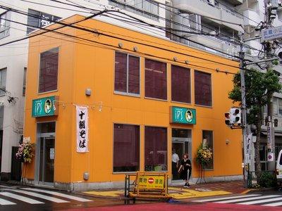 あいぷす@武蔵小山(8)もりそば290野菜素揚げ100.JPG