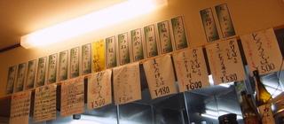あきはな@戸越銀座(5)ごぼう天そば350.JPG
