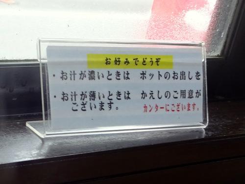 あさひ@相模大塚 (12)かき揚げそば430スパムにぎり焦がし醤油150.JPG