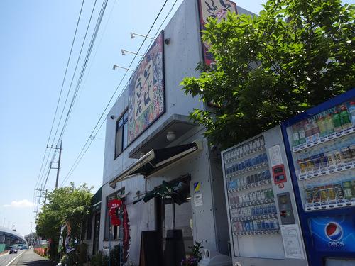 あさひ@相模大塚 (1)海鮮かき揚げつけ天そば温790お得価格.JPG