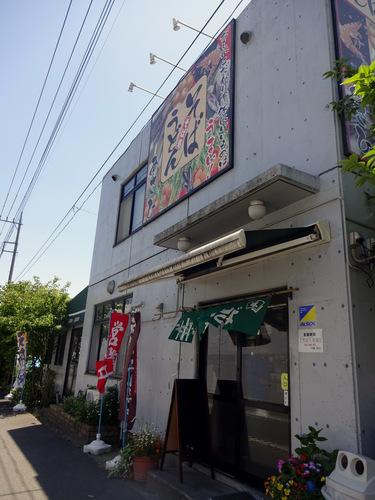 あさひ@相模大塚 (2)海鮮かき揚げつけ天そば温790お得価格.JPG