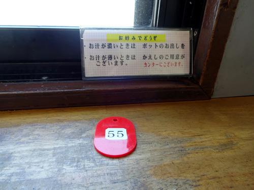 あさひ@相模大塚 (7)海鮮かき揚げつけ天そば温790お得価格.JPG