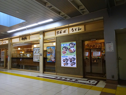 あずみ大崎店@大崎 (1)カレーセット冷やしそば770野菜かき揚130.JPG