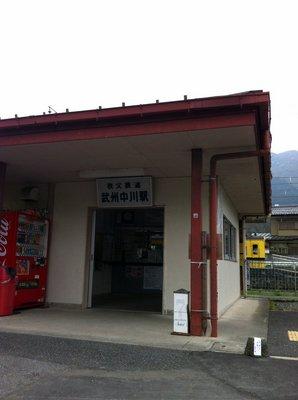 あらかわ亭@武州中川(1)そば道場.JPG