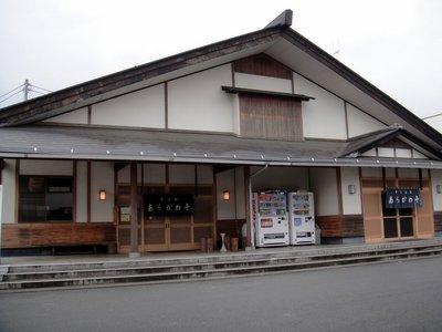 あらかわ亭@武州中川(2)そば道場.JPG