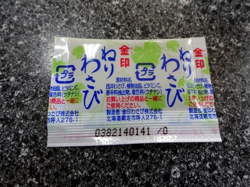 いろは食堂@羽前大山 (22)中華そば630もりそば600.JPG