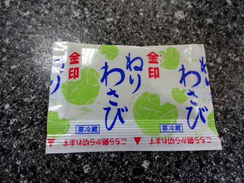 いろは食堂@羽前大山 (23)中華そば630もりそば600.JPG