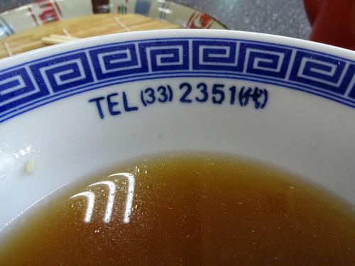 いろは食堂@羽前大山 (27)中華そば630もりそば600.JPG