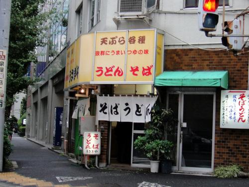 うさぎや@新橋 (1) 未食.JPG