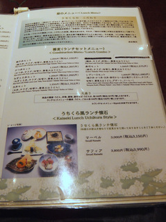 うちくら@YRP野比(3)秋茄子肉蕎麦温1050.JPG