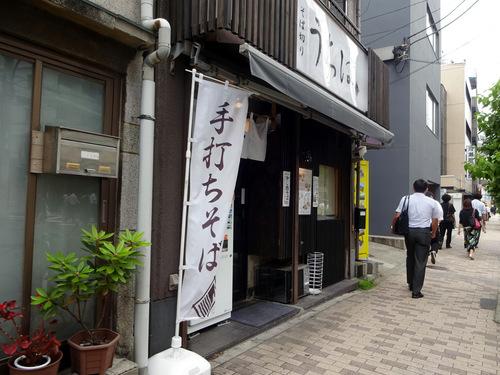 うちば@品川シーサイド (1)なめこおろし500.JPG