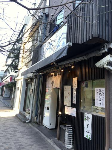うちば@品川シーサイド (1)玉子とじそば530.jpg