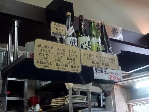 うちば@品川シーサイド (16)ミニカレーセット600.JPG