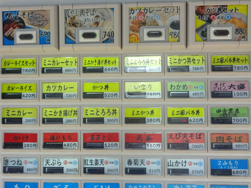 うちば@品川シーサイド (3)ミニカレーセット600.JPG