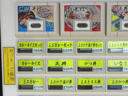 うちば@品川シーサイド (3)天ぷらそば500.JPG