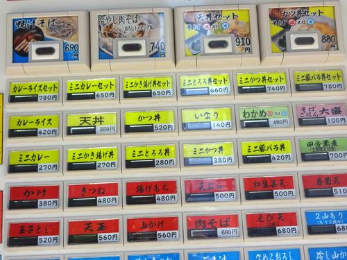 うちば@品川シーサイド (4)冷やし肉そばおろしトッピング有740そばがきコロッケ100.JPG