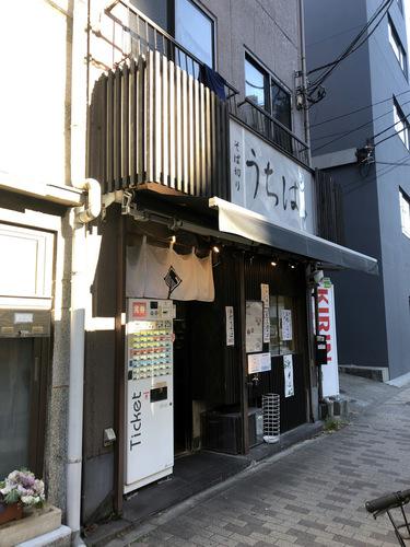 うちば@品川シーサイド (8)玉子とじそば530.jpg