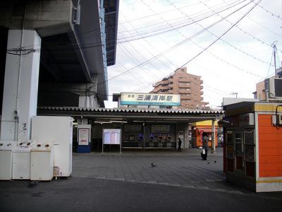 えきめんや@三浦海岸(3)かじめん350.JPG