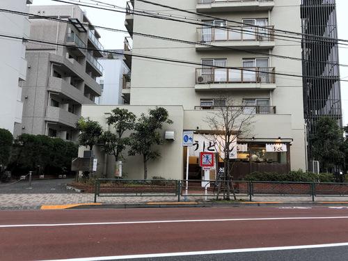 おにやんま東品川店@青物横丁 (1)温〔並盛〕特上天ぷら620.jpg