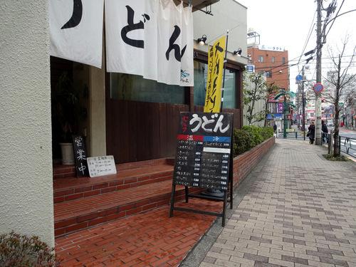 おにやんま東品川店@青物横丁 (1)温並とり天450ネギ間チョリソー天150.JPG