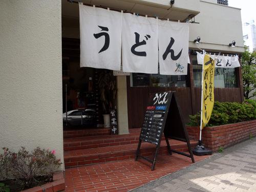 おにやんま東品川店@青物横丁 (1)温並盛かけ330きすの天ぷら120.JPG