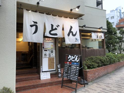 おにやんま東品川店@青物横丁 (2)温〔並盛〕特上天ぷら620.jpg