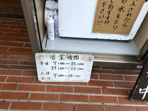 おにやんま東品川店@青物横丁 (3)温〔並盛〕特上天ぷら620.jpg