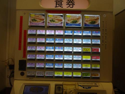 おにやんま東品川店@青物横丁 (3)温並盛かけ330きすの天ぷら120.JPG