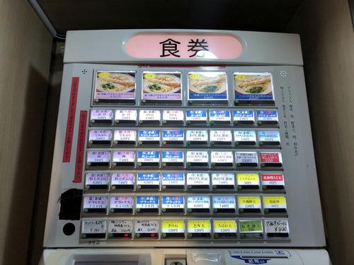 おにやんま東品川店@青物横丁 (3)温並肉590半熟卵120ちくわ120さぬビー420.jpg