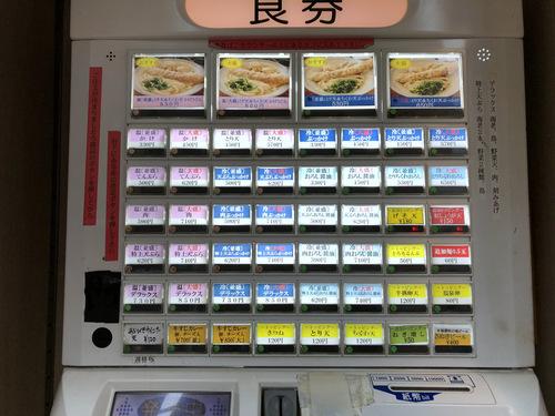 おにやんま東品川店@青物横丁 (4)温〔並盛〕特上天ぷら620.jpg