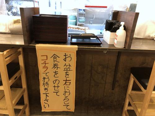 おにやんま東品川店@青物横丁 (8)温並肉590半熟卵120ちくわ120さぬビー420.jpg