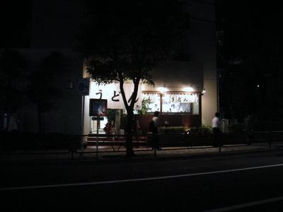 おにやんま@青物横丁(12)温「大盛」げそ天540半熟卵天80.JPG