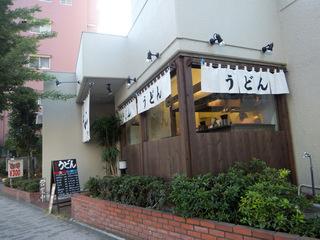 おにやんま@青物横丁(1)並ひやかけ290なると金時天ぷら150冷っこ100.JPG