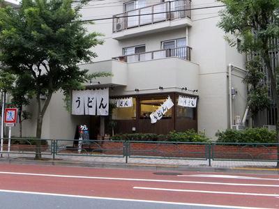 おにやんま@青物横丁(1)並ひやかけ290コーン150ねぎ100.JPG