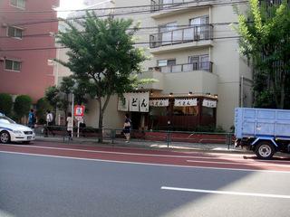 おにやんま@青物横丁(1)並ひやかけ290北海道直送つぶ貝のおでん150なると金時大学芋100.JPG
