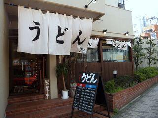 おにやんま@青物横丁(1)冷中ぶ並580明太ポテサラ200いわしつ天150おに80.JPG