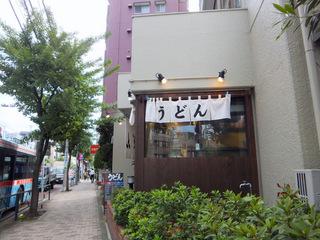 おにやんま@青物横丁(1)温並げそ天440松前漬け100.JPG