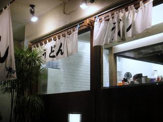 おにやんま@青物横丁(1)白貝と冬瓜の冷かけうどん並450大えび天300.JPG
