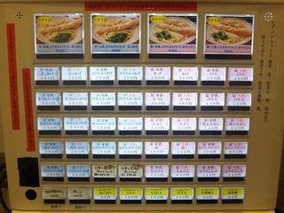 おにやんま@青物横丁(2)並ひやかけ290なると金時天ぷら150冷っこ100.JPG
