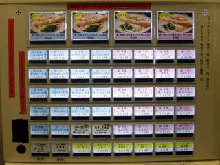 おにやんま@青物横丁(2)並ひやかけ290北海道直送つぶ貝のおでん150なると金時大学芋100.JPG
